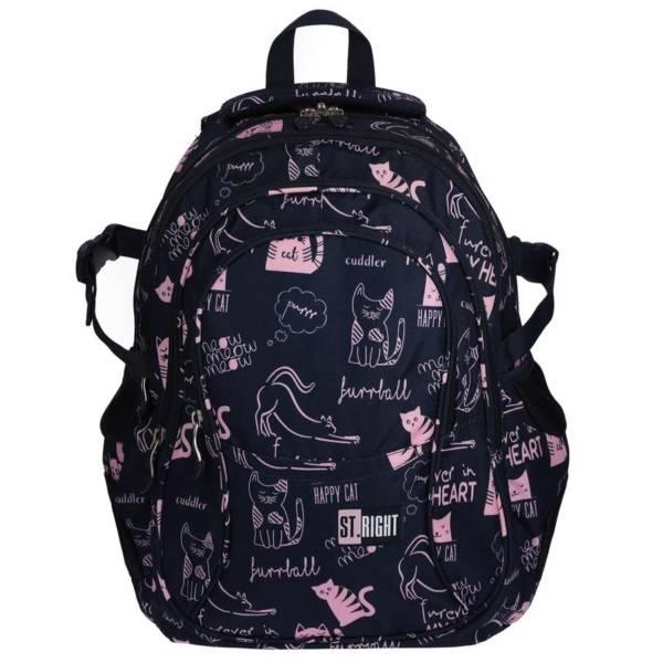513d64874184 St. Right ergonomikus 4 rekeszes iskolatáska, hátizsák - Cats ...